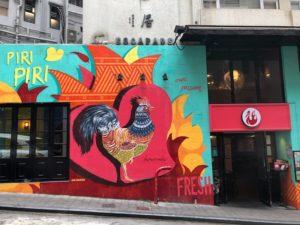 restaurant mural hospitality marketing